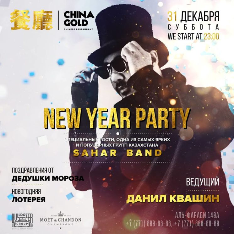 New Year Gold Party