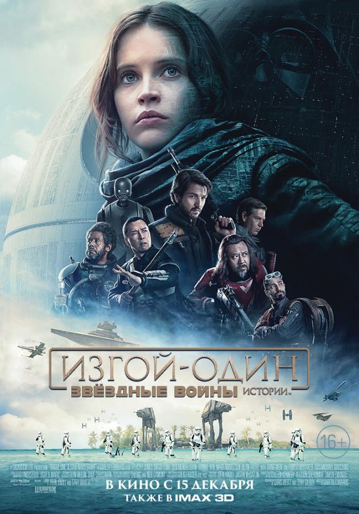 Фильм Один дома 2- smotret-filmionline