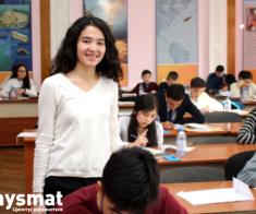 Центр подготовки и развития  «Physmat»