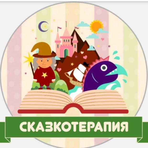 Мастер- класс по развитию эмоционального интеллекта у детей