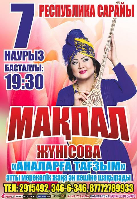 4763u10962_makpal-zhunisova-analarga-tagzym