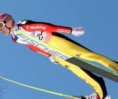 Универсиада: Прыжки на лыжах с трамплина