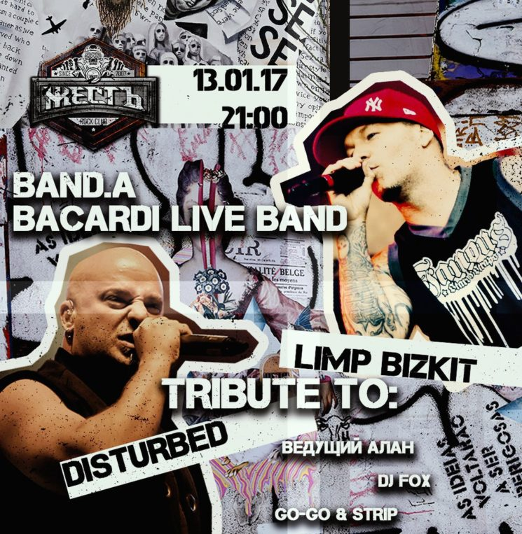 Tribute to Disturbed & Limp Bizkit