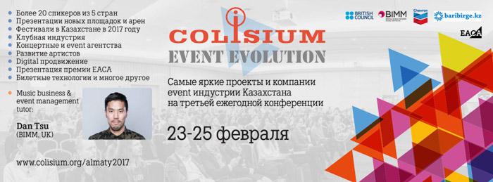 4827u10962_colisium-event-evolution