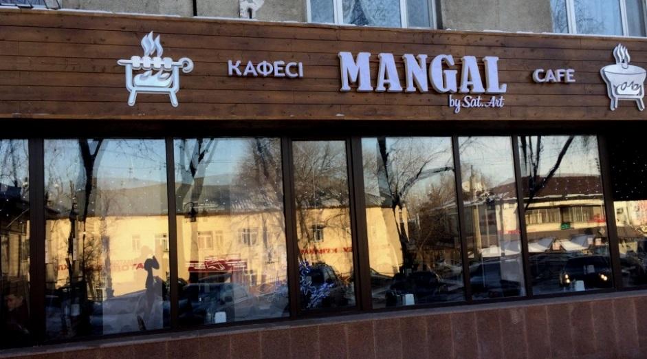 Мангал в кафе снип