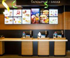 McDonald`s Мамыр