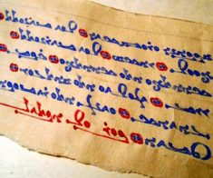 Курс «Манихейское письмо»