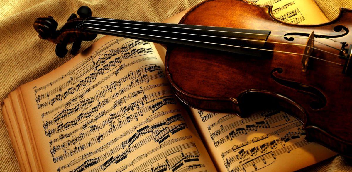 Музыка как искусство