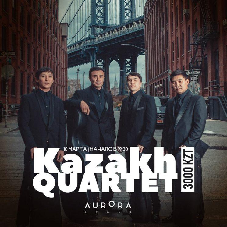 Kazakh Quartet в cafe Aurora