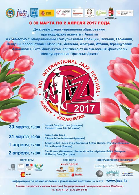 International Jazz Festival 2017
