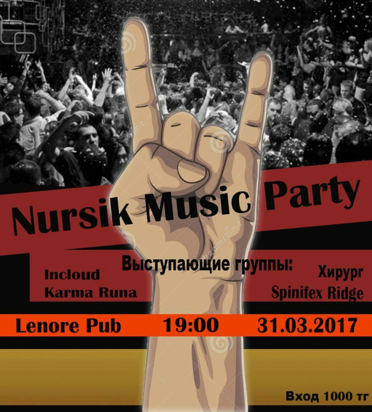 Nursik Music Party vol.1