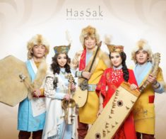Фольклорно-этнографический ансамбль «Хассак»