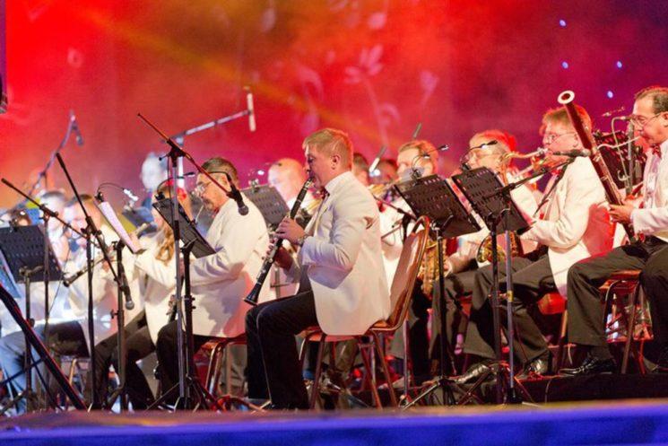 Праздничный концерт, посвященный Дню Победы