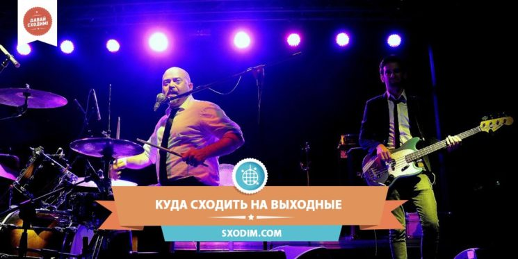 Jazzystan International Jazz Day 2017