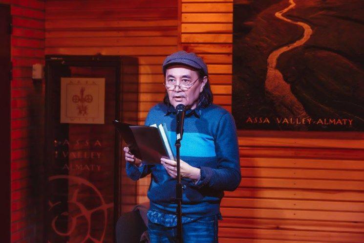 Алма-Ата неформальная встречает друзей: Magical Mystery Tour