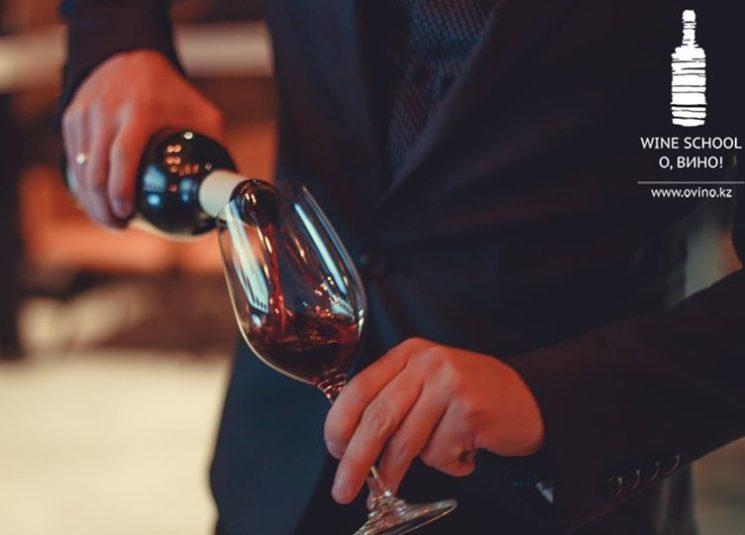 """Продвинутый курс """"сомелье и винный специалист"""""""