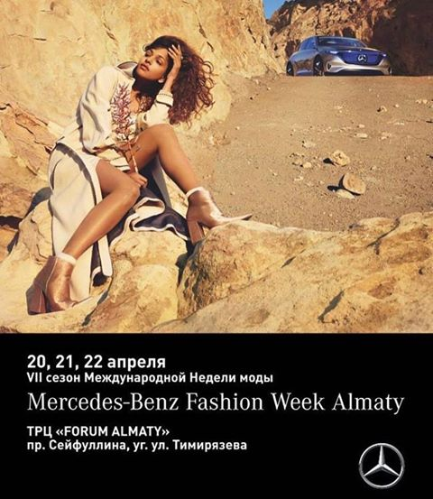 Mercedes-Benz Fashion Week Almaty 2017