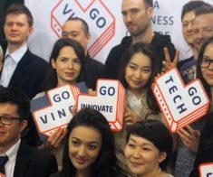 Фестиваль «Go Viral»