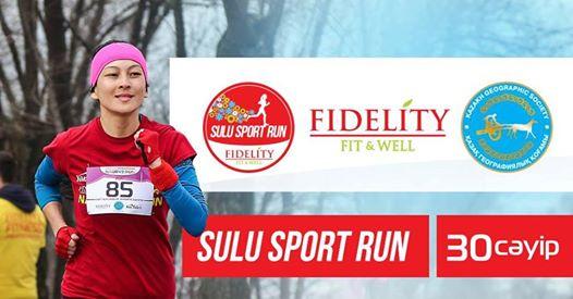 Забег Sulu Sport Run by Fidelity Fit&Well