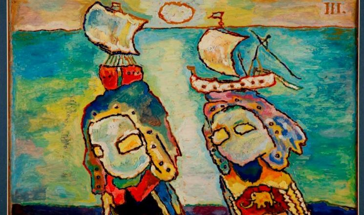 Выставка Сергея Калмыкова