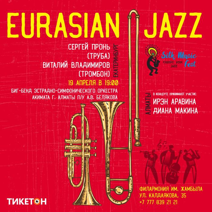 5305u10962_eurasian-jazz_0