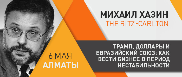 5325u10962_vstrecha-s-mikhailom-khazinym