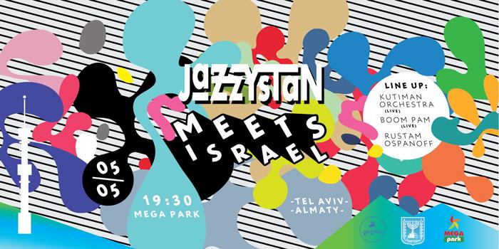 5426u10962_jazzystan-meets-israel-2017-tel-aviv-almaty_0