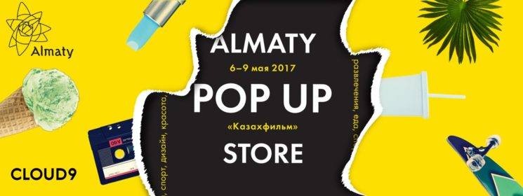 Almaty Pop-up Store 9