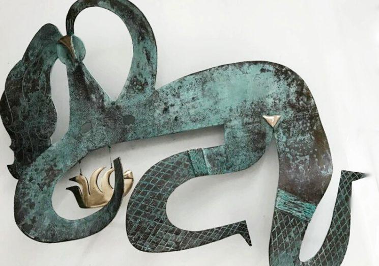 Персональная выставка Эдуарда Казаряна