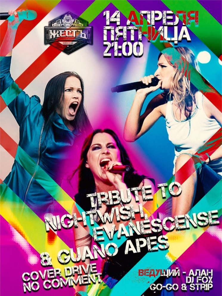 Tribute to Nightwish, Guano apes & Evanescence