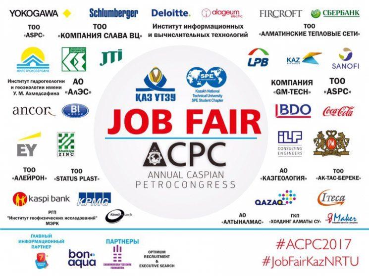 KazPolytech Job Fair