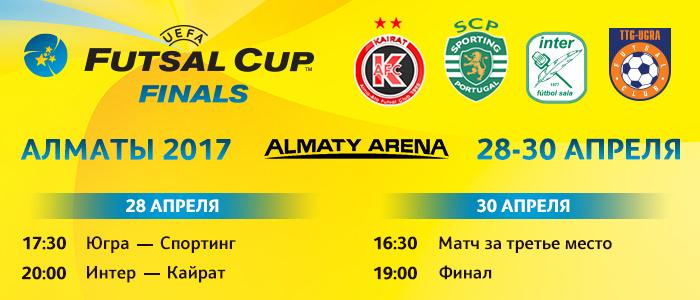 polufinal-i-final-kubka-uefa-futsal