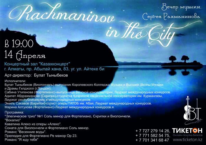 rachmaninov-in-the-city