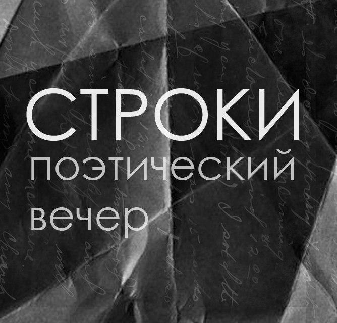 4879u15171_stroki2