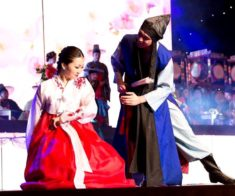Концерт корейской традиционной музыки и танца