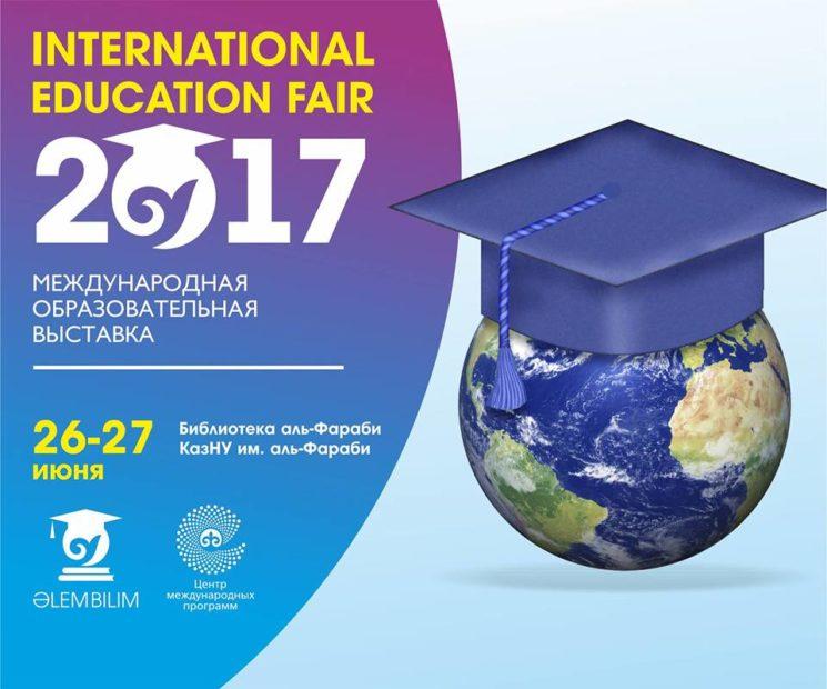 International Education Fair 2017 Almaty