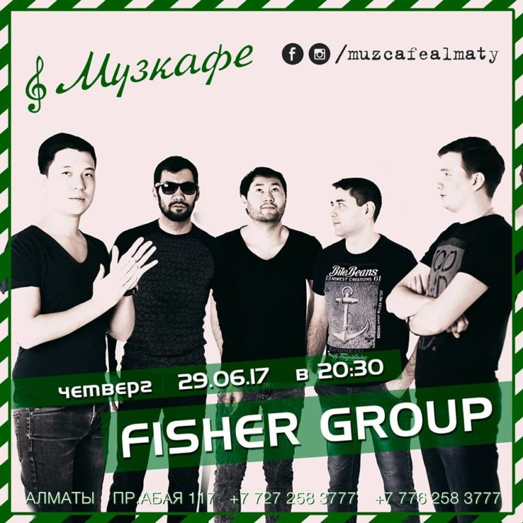 Группа «Fisher Group» в Музкафе