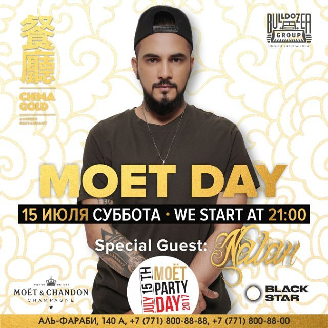 Moet Day в The Club China Gold