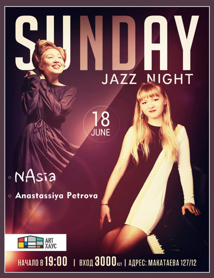 5804u10962_sunday-jazz-night-nasia-alzhanova-i-anastassiya-petrova