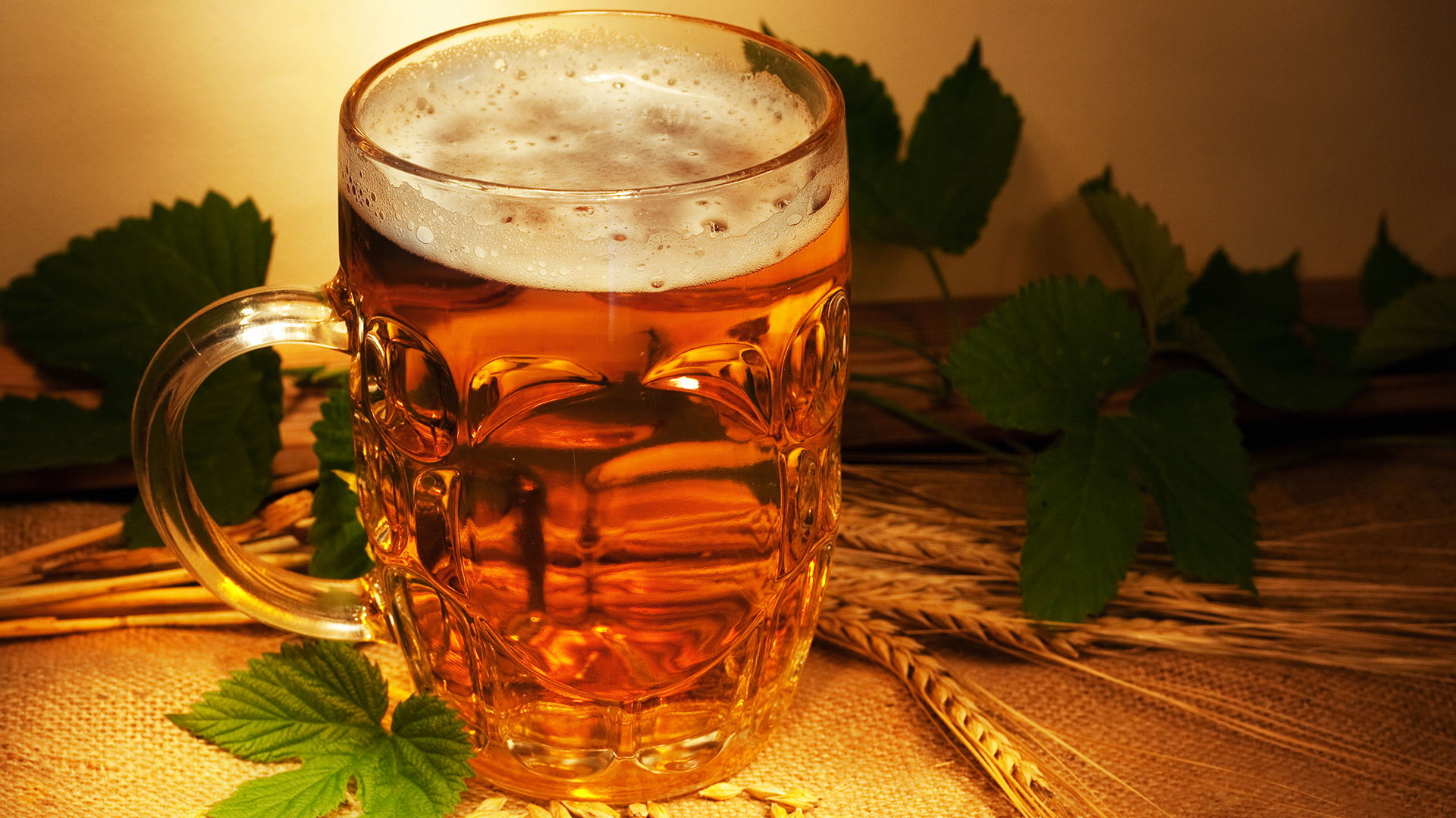 Пиво смотреть
