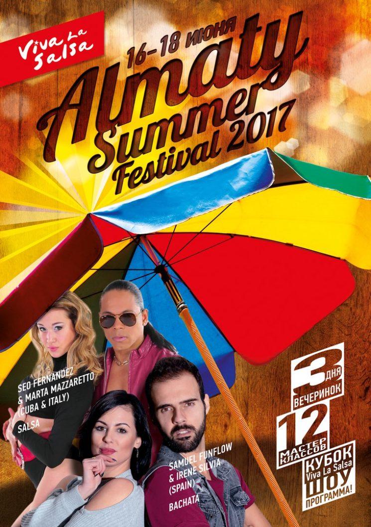 Almaty Summer Festival 2017