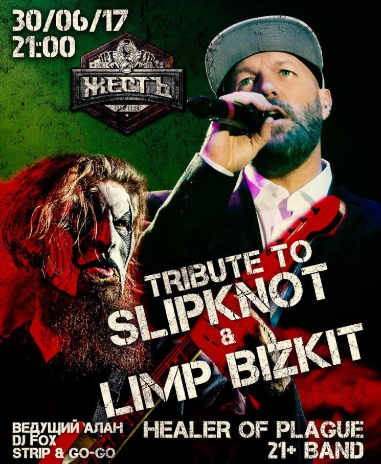 Tribute to Slipknot & Limp Bizkit