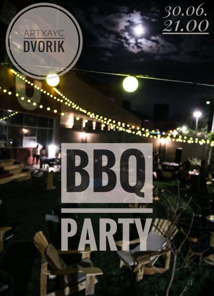 BBQ party в pin Artxayc