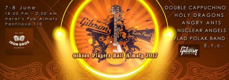 Рок-фестиваль Gibson Players