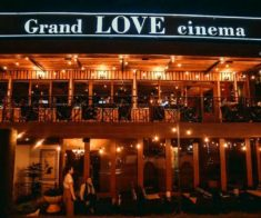 Grand Love Cinema