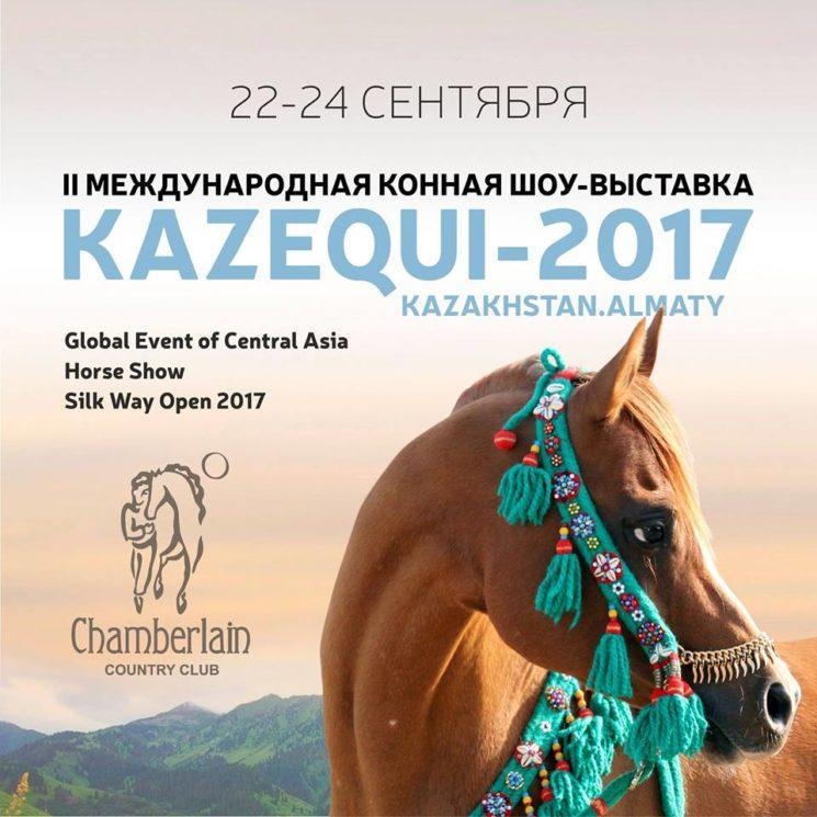 """Шоу-выставка """"Kazequi 2017"""""""