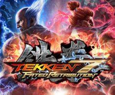 Чемпионат по игре Tekken 7 на игровых консолях PS4