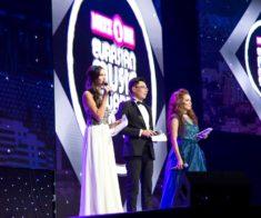 Музыкальная Премия «EMA 2017»