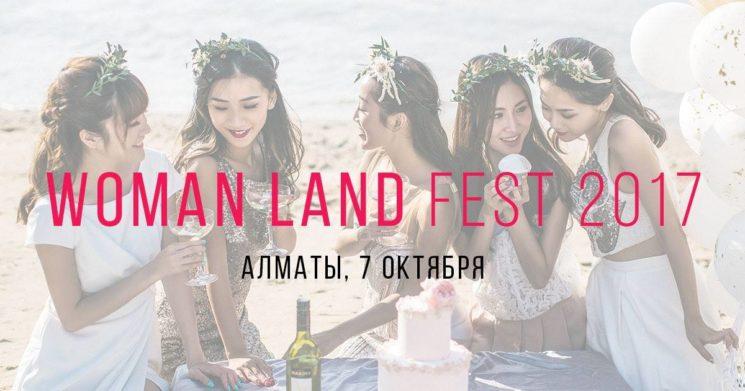 Woman Land Fest 2017