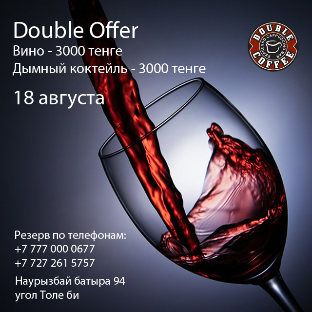 Double Coffee-Double Offer
